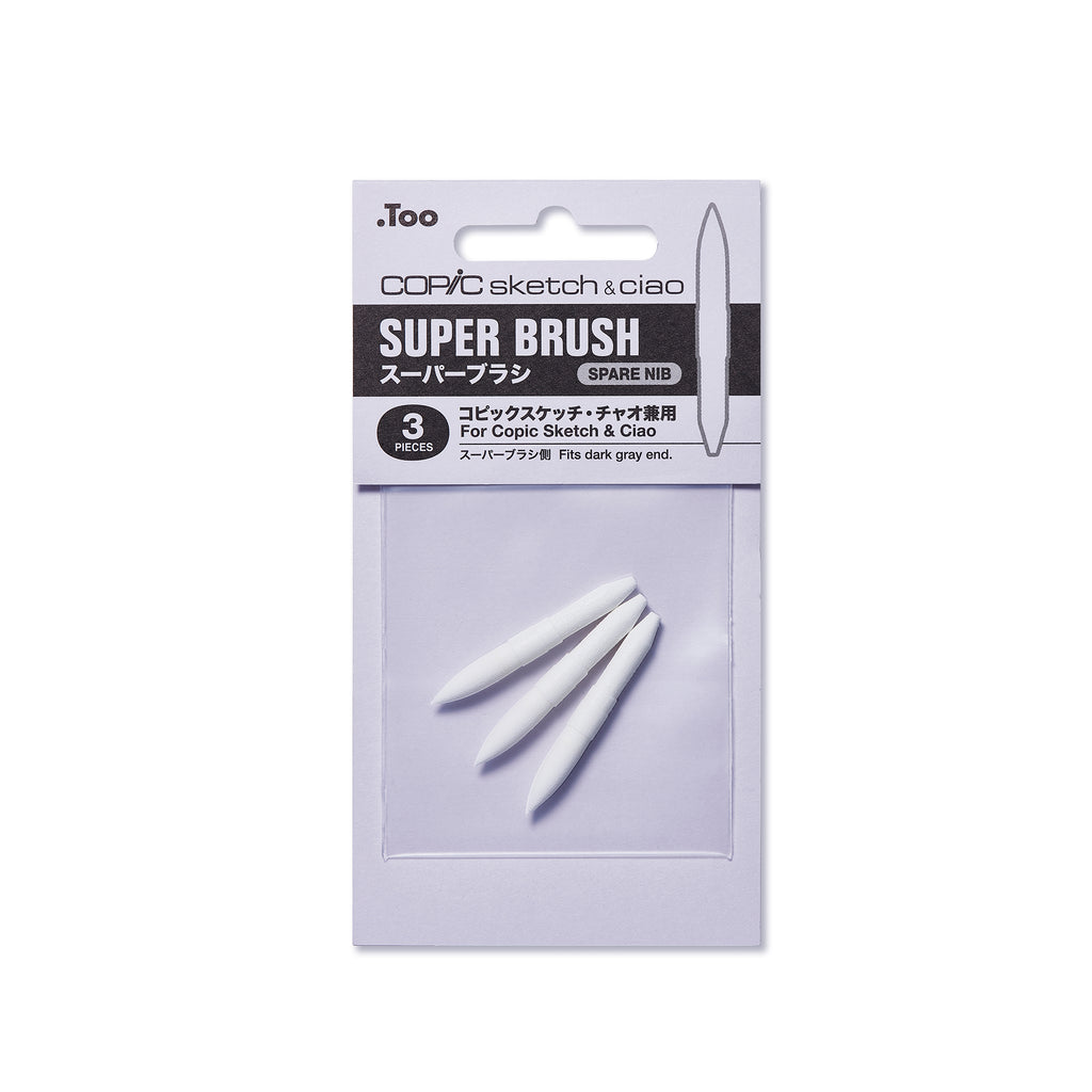Super Brush Replacement Nibs