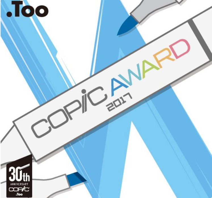 Copic Awards image