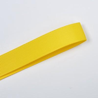 School Double Cherish Bow 9cm - Yellow Base & Centre Ribbon (15 colours top)