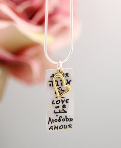Love Bar Pendant