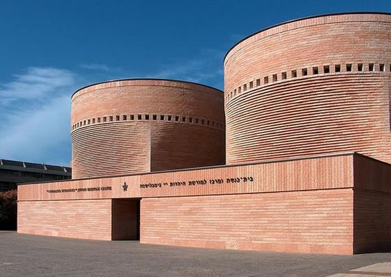 Mario Botta, Cymbalista Synagogue Jewish Heritage Center