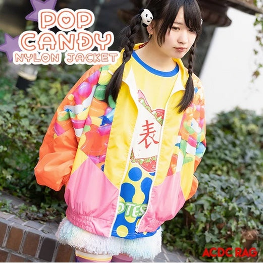 ACDC RAG pop candy jacket