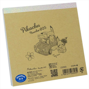 "Pikachu ""Number 025"" notepad"