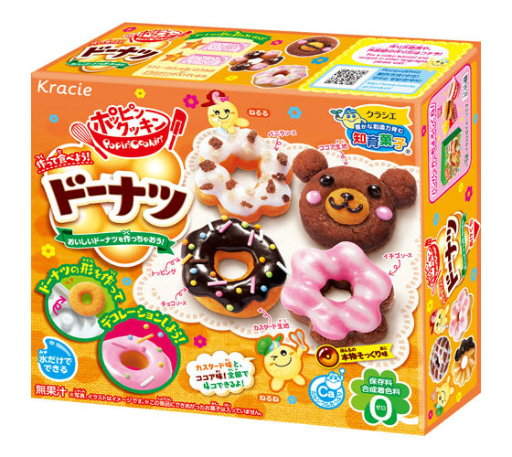 Popin' Cookin' donut making kit