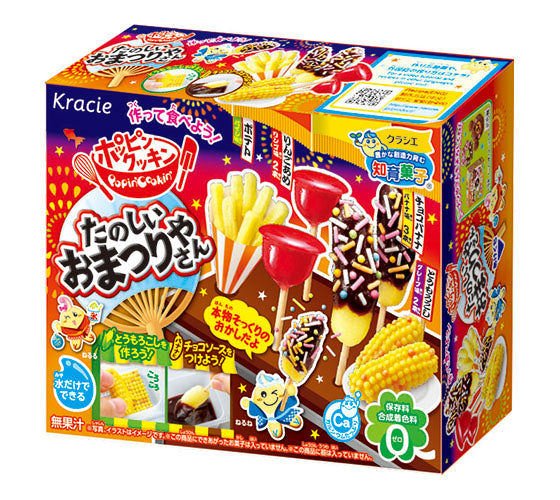 Popin' Cookin' matsuri festival candy making kit