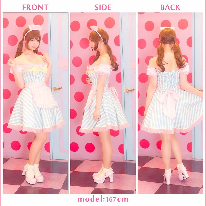 Bodyline off shoulder maid costume