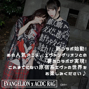 ACDC RAG and Evangelion t-shirt