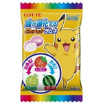 Pikachu Pokemon evolving candy