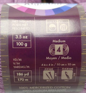 LILAC Purple 24/7 Cotton Yarn by Lion Brand - #4 Worsted Weight - 100% Mercerized Cotton - 186yds / 3.5oz