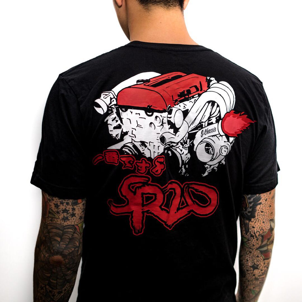 SR20 Shirt -  Back in STOCK for a LIMITED Time Only!