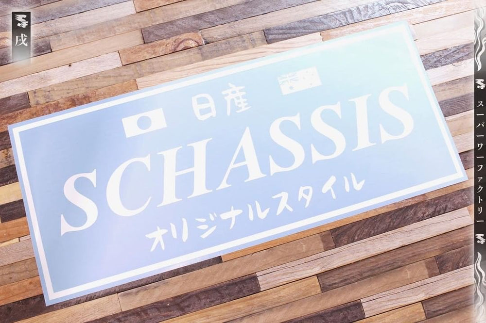 S-CHASSIS REAR WINDOW BANNER