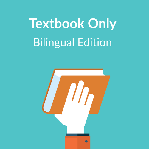 16 Hour Maryland Bilingual Textbook only