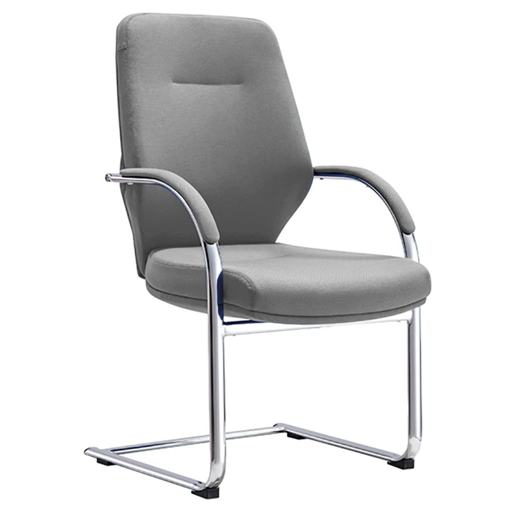 Acura Cantilever Chair