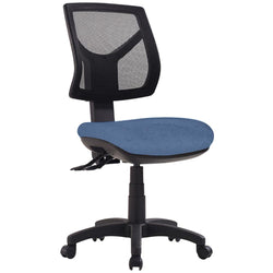 products/avoca-mesh-back-office-chair-mav200-Porcelain_2972baaf-5496-4a9f-9af3-fe5d4258af7d.jpg