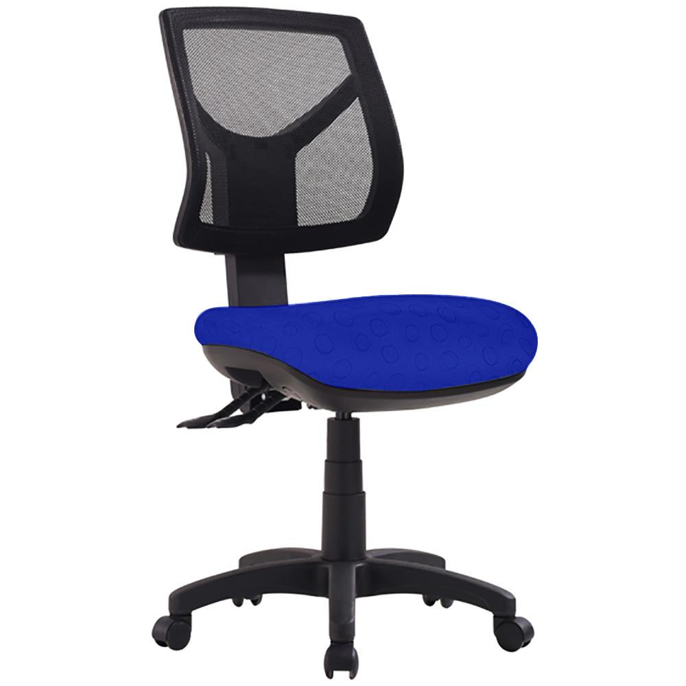Avoca Mesh Back Office Chair