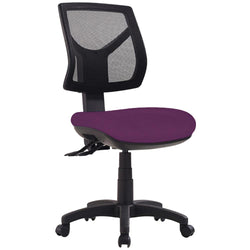 products/avoca-mesh-back-office-chair-mav200-pederborn_6fc2e1df-6508-4b2c-807f-af8adc4d5924.jpg