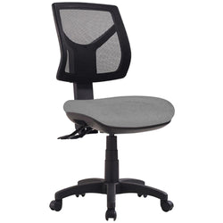 products/avoca-mesh-back-office-chair-mav200-rhino_3bbbf496-0631-4d9f-8161-10749d315413.jpg