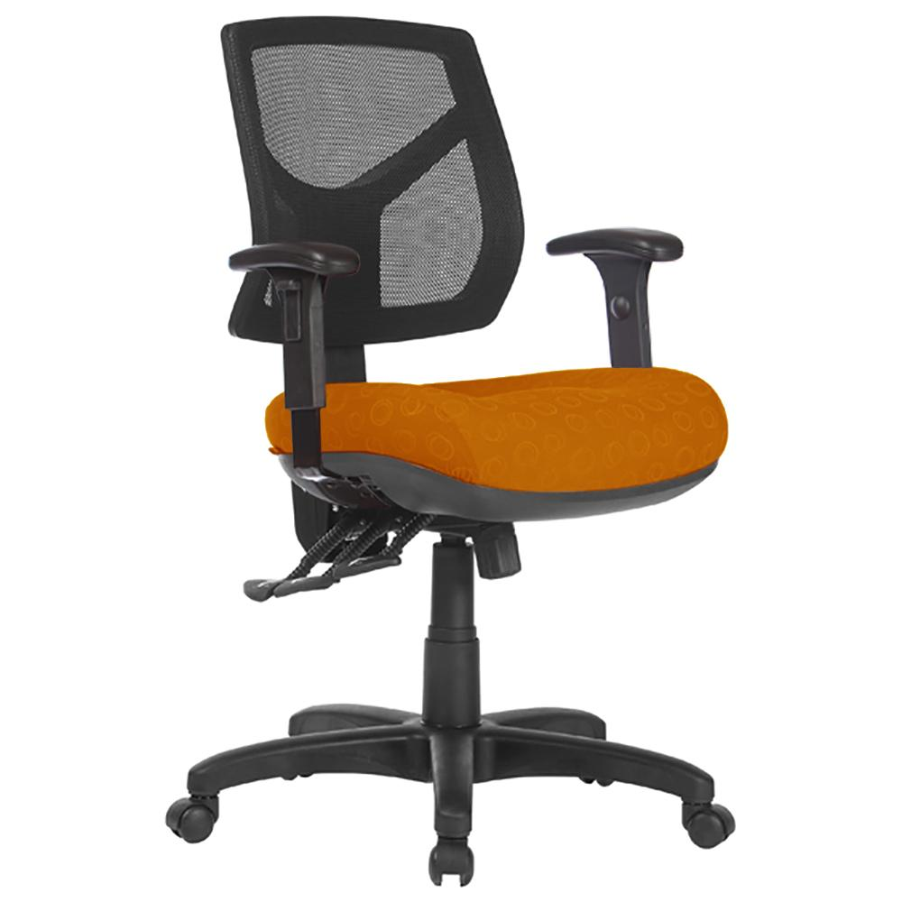 Chelsea Mesh Back Office Chair with Arms