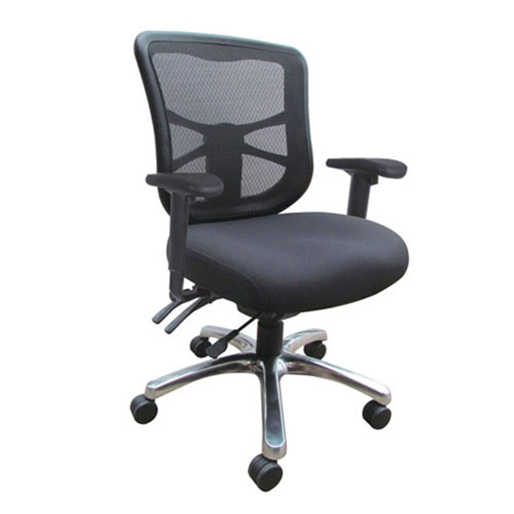 Dom Mesh Back Premium Office Chair with Arms