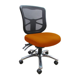 products/dom-mesh-back-office-chair-afrdi-approved-dom2mshc-amber.jpg