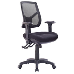 Hino Ergonomic Mesh Back Office Chair with Arms