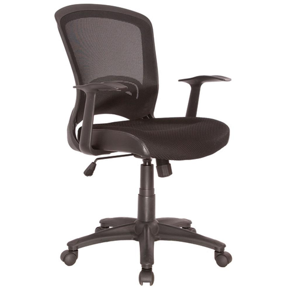 Intro Mesh Back Office Chair