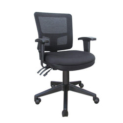 Mega Mesh Office Chair with Arms