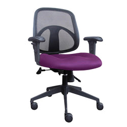 products/metron-mesh-back-office-chair-cnty300mshkhf-pederborn_7db3482d-d7ad-4303-91bc-4d507fceaf3b.jpg