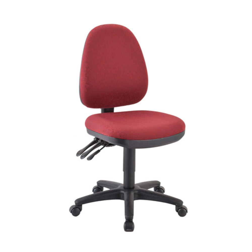 Omega High Back Office Chair