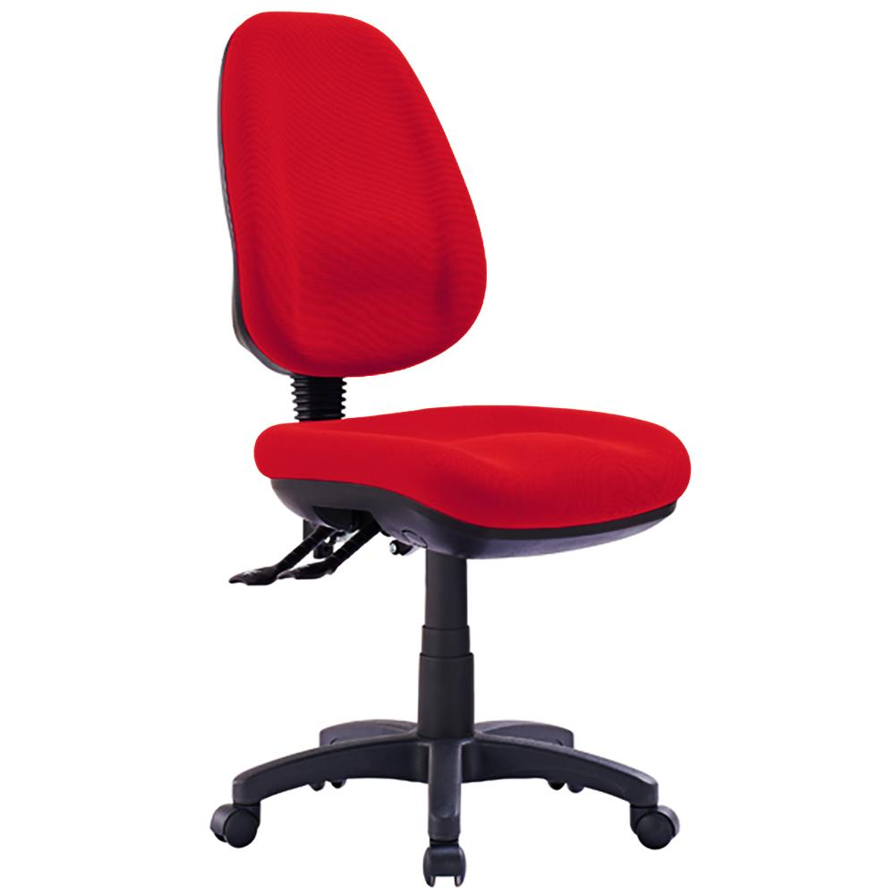 Prestige High Back Office Chair