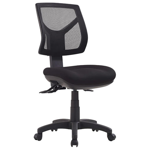 Rio Ergonomic Mesh Back Office Chair