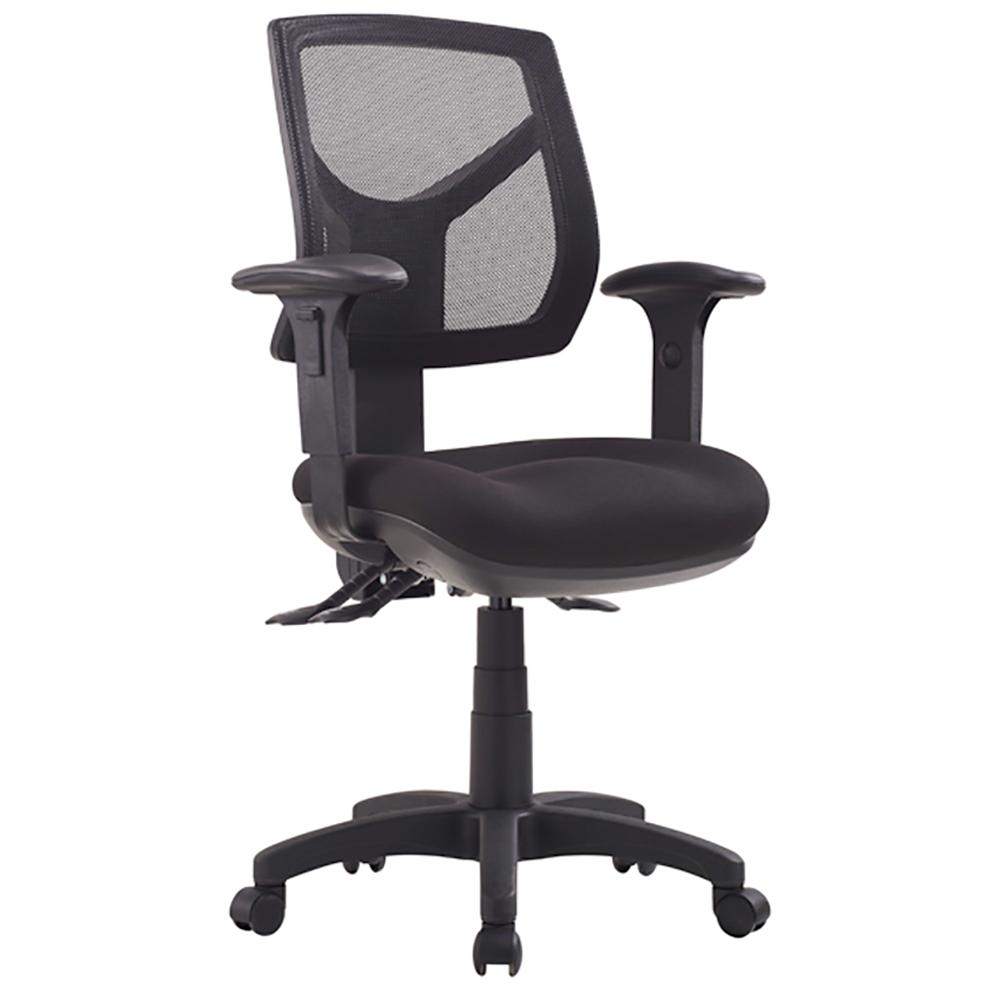Rio Ergonomic Mesh Back Office Chair with Arms