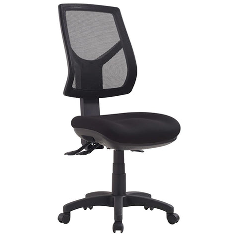 Rio Ergonomic Mesh High Back Office Chair