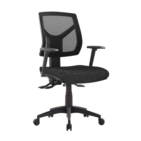 Vesta 350 Mesh Back Office Chair with Arms