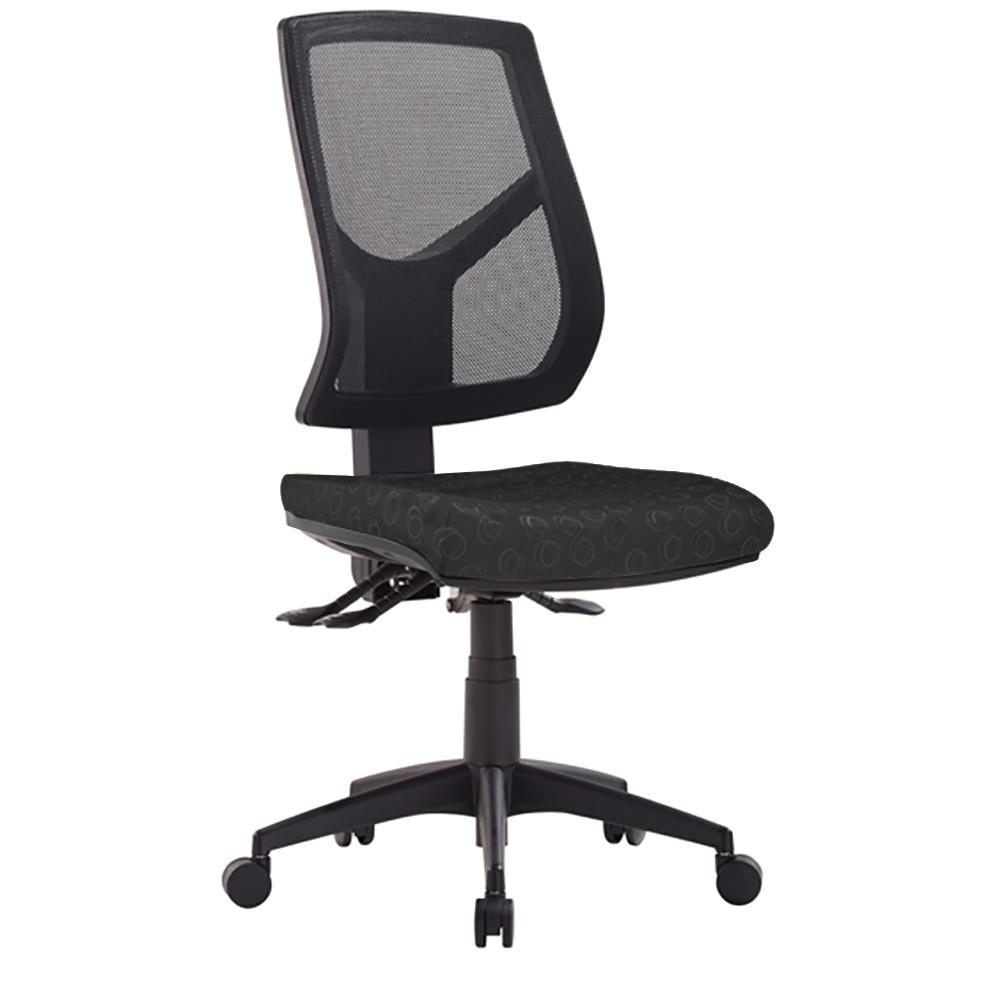 Vesta 350 Mesh High Back Office Chair