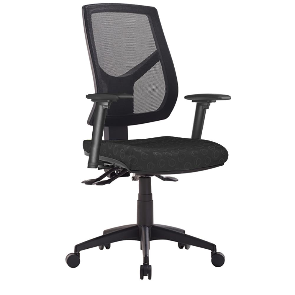 Vesta 350 Mesh High Back Office Chair with Arms