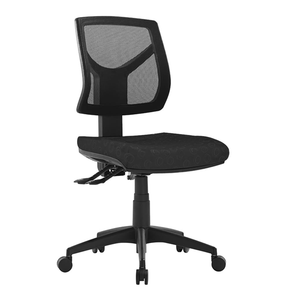Vesta Mesh Back Office Chair