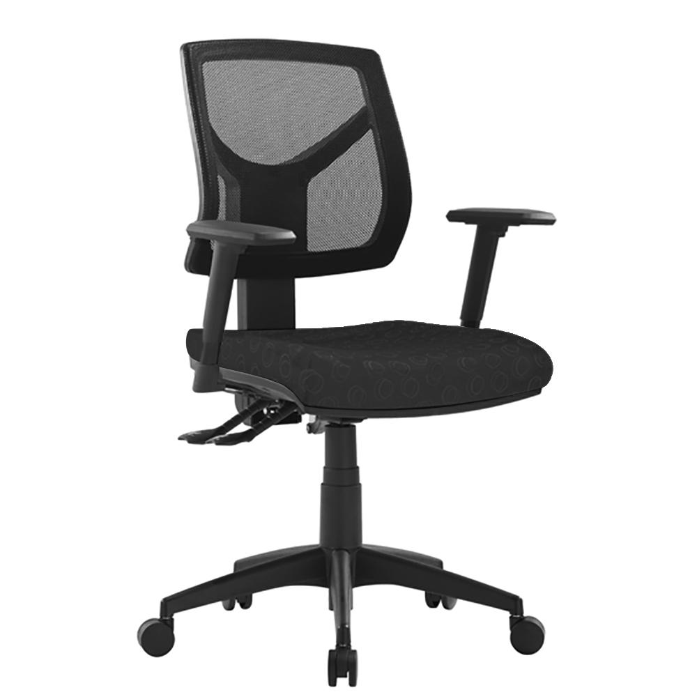 Vesta Mesh Back Office Chair with Arms