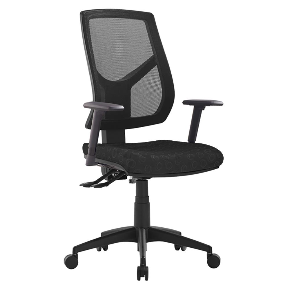Vesta Mesh High Back Office Chair with Arms