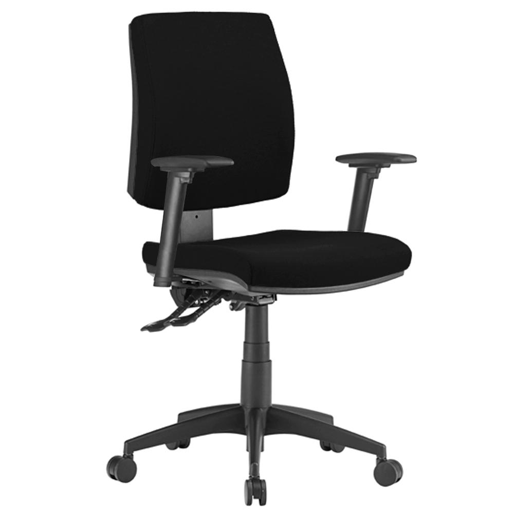 Virgo Office Chair with Arms