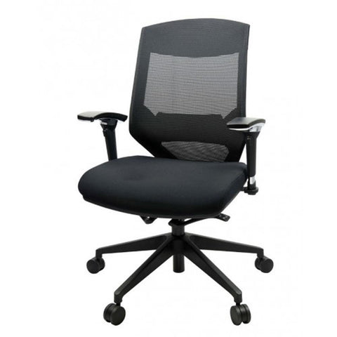 Vogue Mesh Back Office Chair