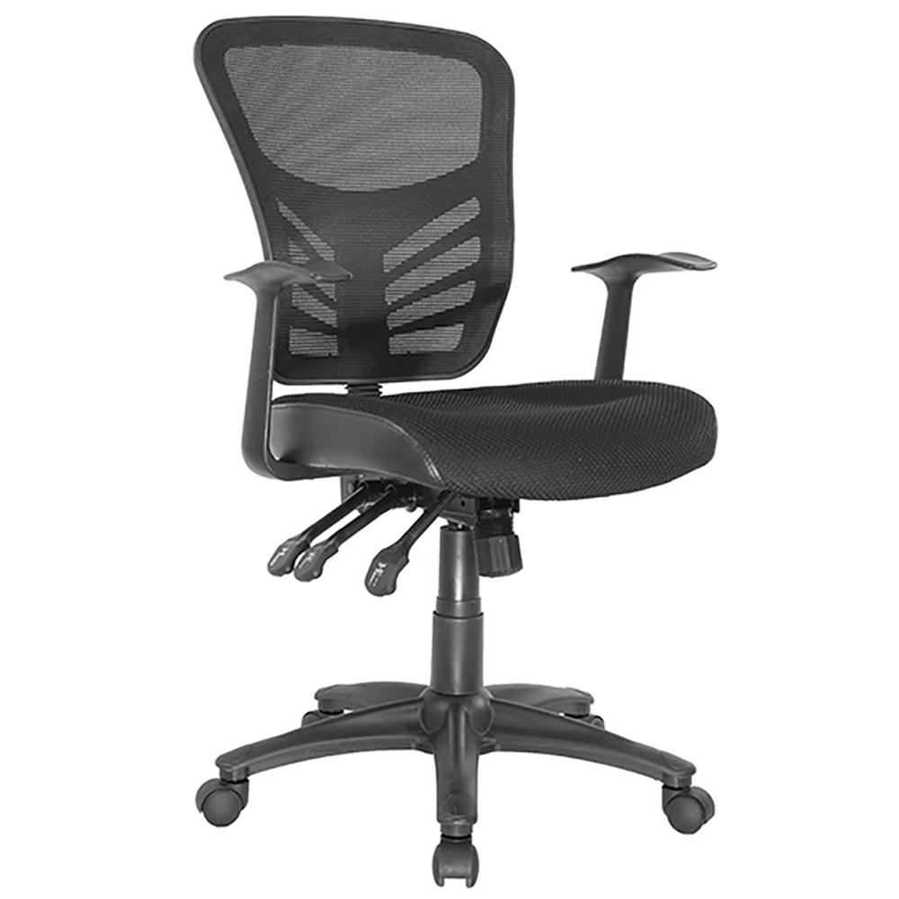 Yarra Mesh High Back Office Chair with Arms