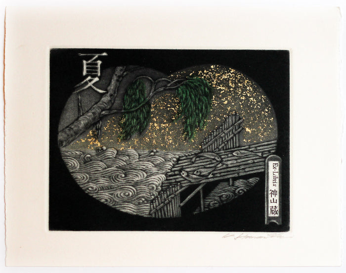 Scenery Poem - Summer (Ex Libris) Katsunori Hamanishi Mezzotint Japanese art nature gold leaf tree rocks bridge