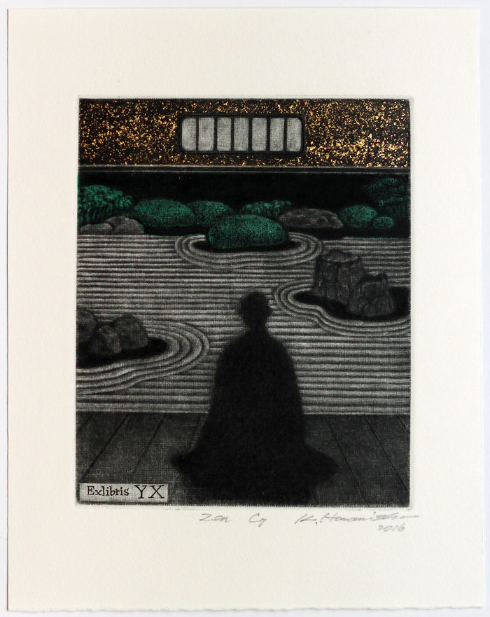 Pine of Tree (Ex Libris) gold leaf mezzontint katsunori hamanishi the print center