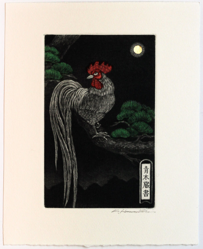 Chicken (Ex Libris) Katsunori Hamanishi Mezzotint The Print Center Japanese Style