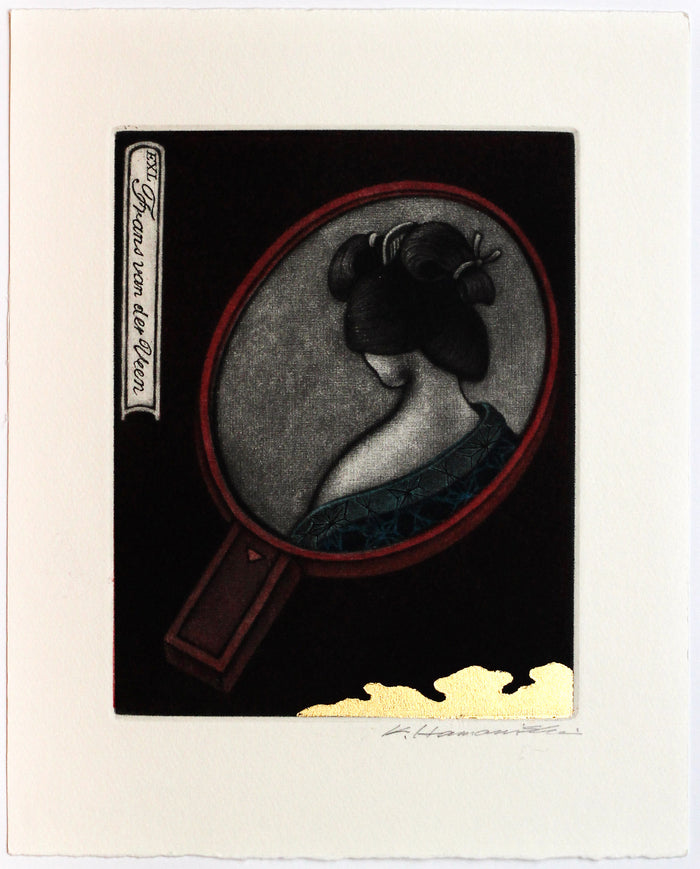 Mirror (Ex Libris) Katsunori Hamanishi Mezzotint a mirror the print center woman with her hair up Japanese style print