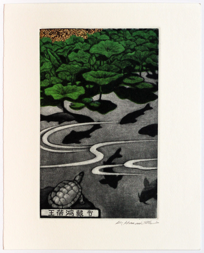 Peak (Ex Libris) the print center Mezzotint Katsunori Hamanishi the print center japanese style art traditional printmaking green trees water turtle