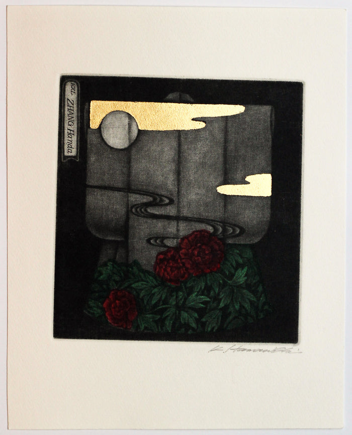 Peony (Ex Libris) Katsunori Hamanishi Mezzotint the print center moon gold leaf japanese style art window