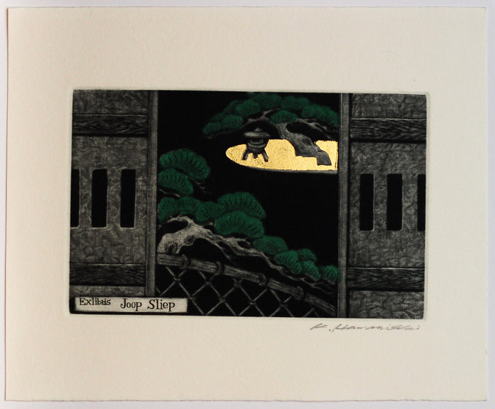 Pine Garden (Ex Libris) Katsunori Hamanishi Mezzotint the print center gold leaf japanese art bonsai tree building