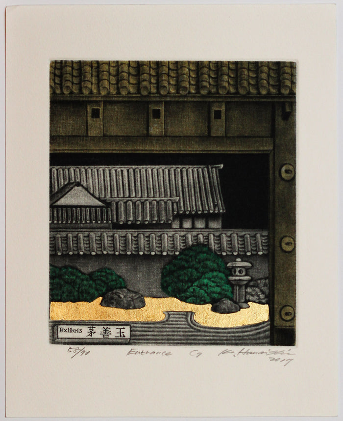 Enterance (Ex Libris) tje print center mezzotint katsunori hamanishi asian art buildings architecture gold leaf
